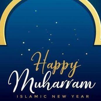 Tahun Baru Islam Tetap 10 Agustus, Hari Libur Digeser 11 Agustus 2021
