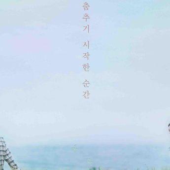 10 Quotes tentang Hidup dari 'Hometown Cha Cha Cha', Bikin Terharu
