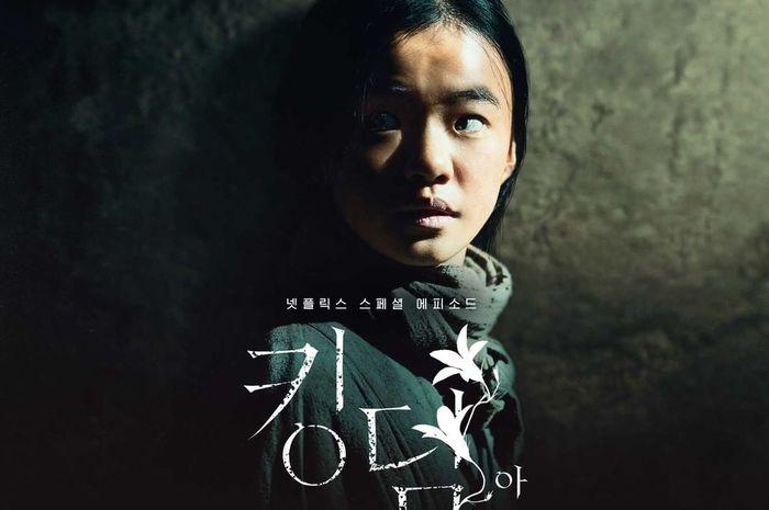 Poster terbaru Kingdom: Ashin Of The North