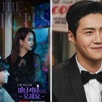 Wajib Nonton! 6 Drama Korea Tayang Juli 2021, Ada Drakor Kim Seon Ho
